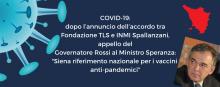 Toscana Life Sciences accordo Spallanzani