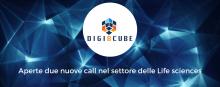 Digi_B_Cube