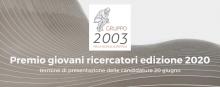 Premio giovani ricercatori edizione 2020